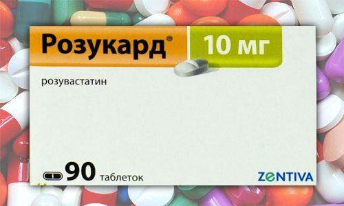 Таблетки «розукард»: инструкция, цены и реальные отзывы
