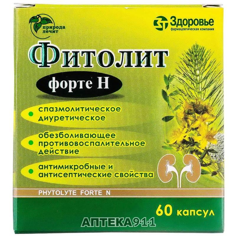 Растительный препарат фитолит:  когда назначается и инструкция по его применению