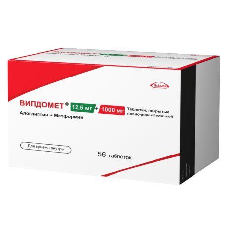Действующее вещество (мнн) пиоглитазон