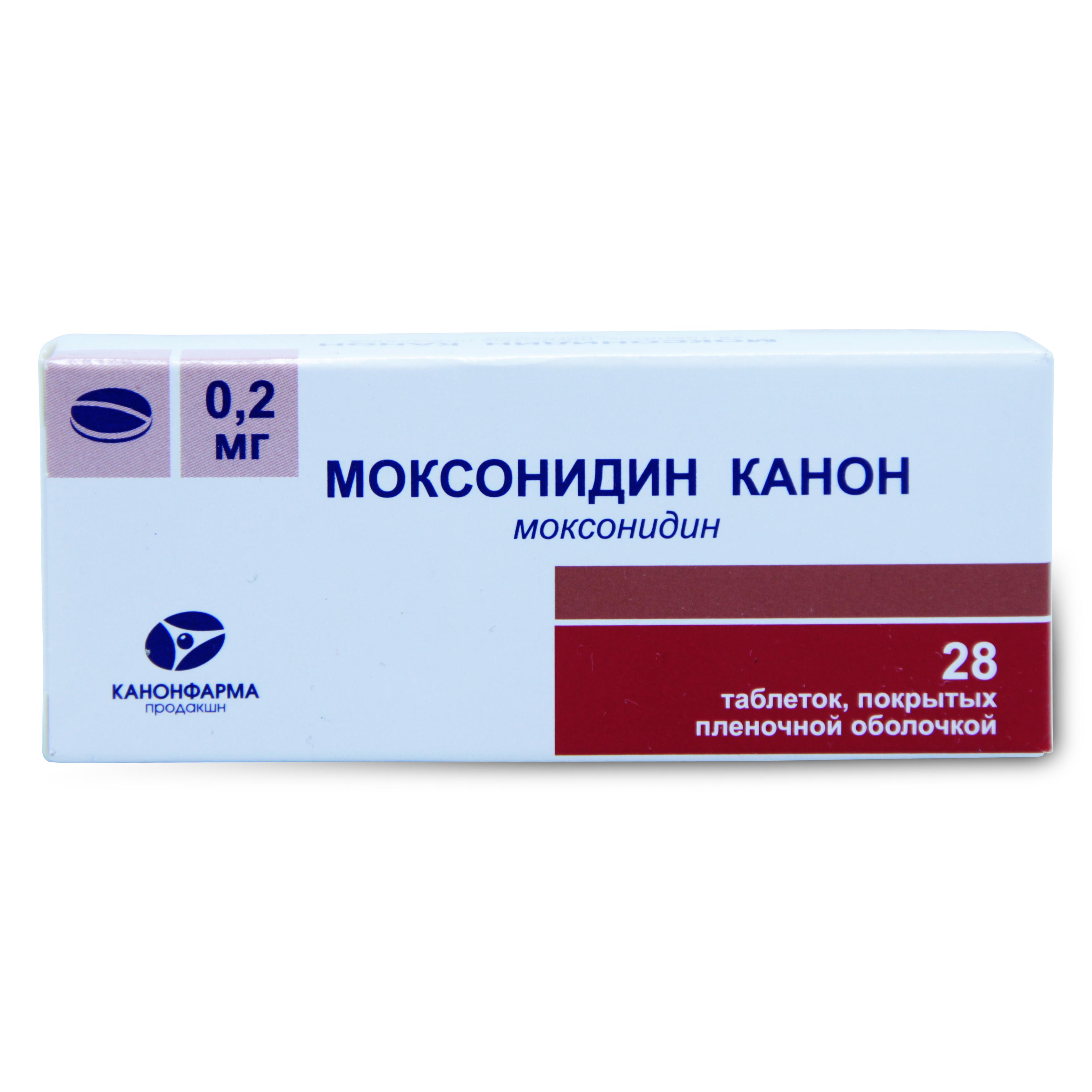 При каком давлении назначают таблетки моксонидин (сз, канон): инструкция по применению