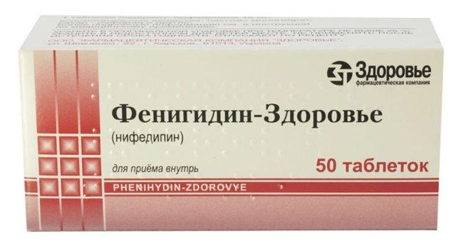 Нифедипин. инструкция по препарату, применение, цена, аналоги, формы выпуска