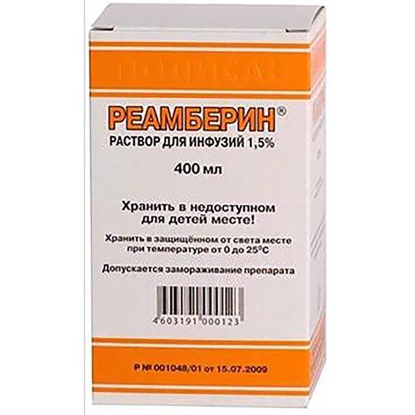 Применение реамберина: описание препарата