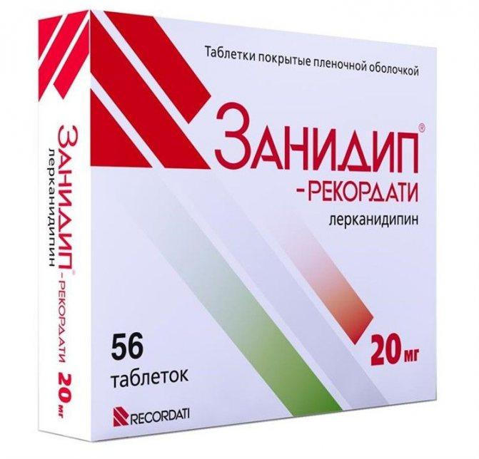 Инструкция по применению препарата лерканидипин и его аналоги