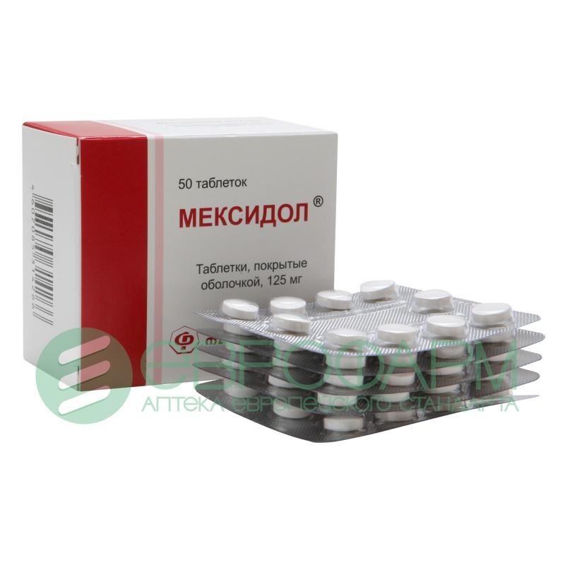 Мексидол: побочные действия и противопоказания, инструкция по применению таблеток и уколов, состав, аналоги антиоксидантного препарата