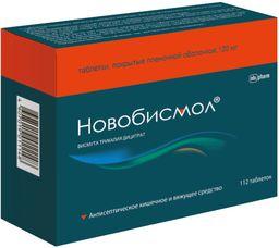 Топ 14 отечественных и зарубежных аналогов препарата де-нол