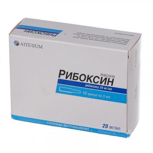Инъекции рибоксина