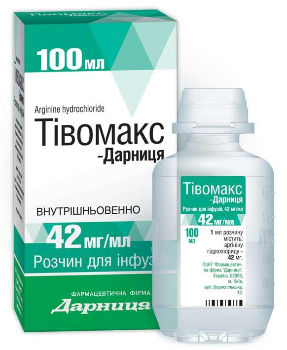 Т-триомакс: состав и свойства, способ применения, дозировка
