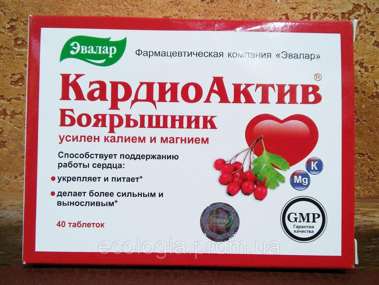 Препараты калия и магния для сердца: что назначают врачи