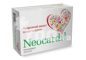 Неокардил neocardil — инструкция по применению, цена