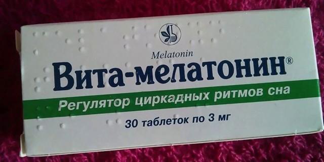 Меларена: инструкция по применению и для чего он нужен, цена, отзывы, аналоги