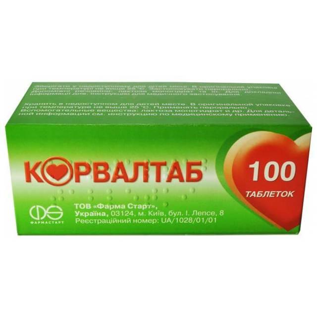 Препарат: беллатаминал в аптеках москвы