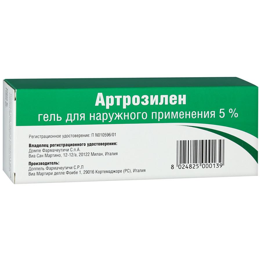 Обзор 4 эффективных аналогов лекарства артрозилен