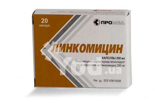 Линкомицин: отзывы, применение в виде мази и уколов