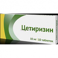 Инструкция по медицинскому применению лекарственного препарата цетрин