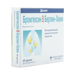 Бромгексин 4мг 50 таблеток инструкция по применению