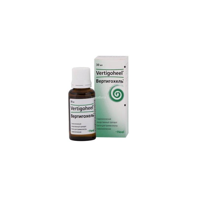 Хеель | вертигохель –препарат биорегуляционной медицины* при головокружении и укачивании в транспорте