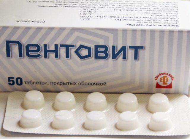 Витамины пентовит: для чего они нужны, как принимать, противопоказания