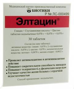 Понижает ли давление элтацин? при каком давлении и как правильно принимать таблетки?