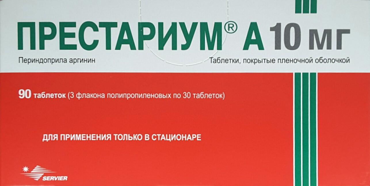 Топ 12 аналогов препарата престариум: список дешевых заменителей