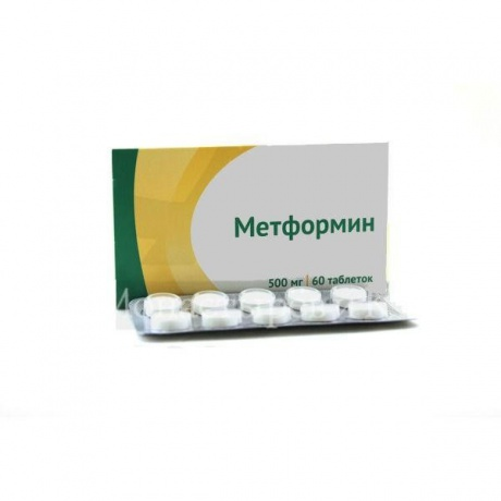 Диаформин (diaformin)