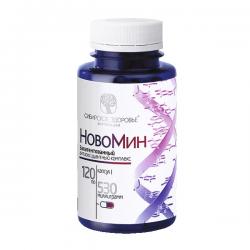 Антиоксидантный комплекс — новомин