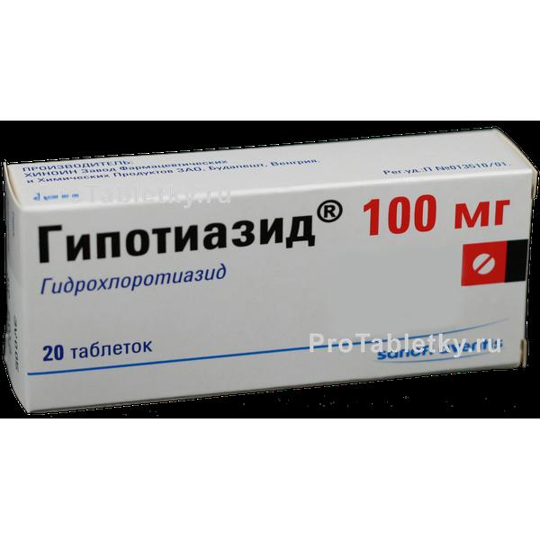 Как принимать препарат нолтрекс