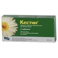 Кестин 10 мг — инструкция по применению