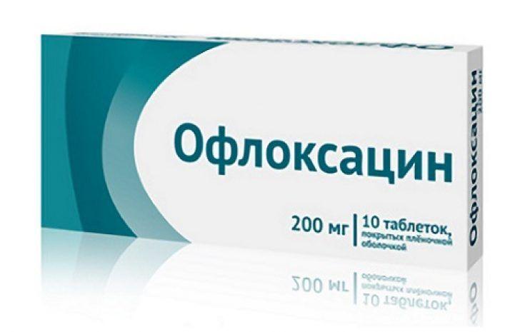 Глазная мазь офлоксацин