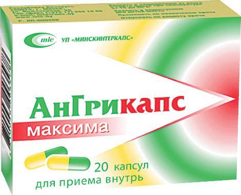 Рутозида тригидрат (rutoside trihydrate). что это, инструкция по применению, цена