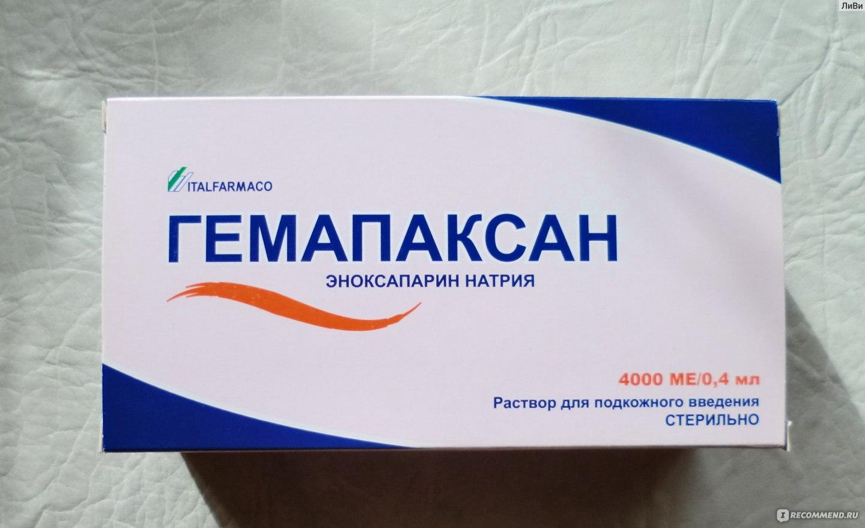 Клексан (clexane) при беременности. отзывы, цена, аналоги, инструкция