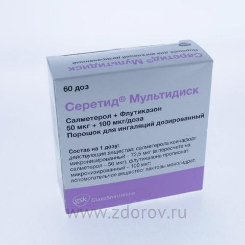 Отзывы о препарате серетид