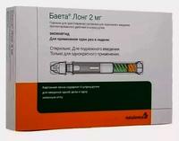 Эксенатид (exenatide) действующее вещество