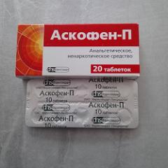 Аскофен-п таблетки