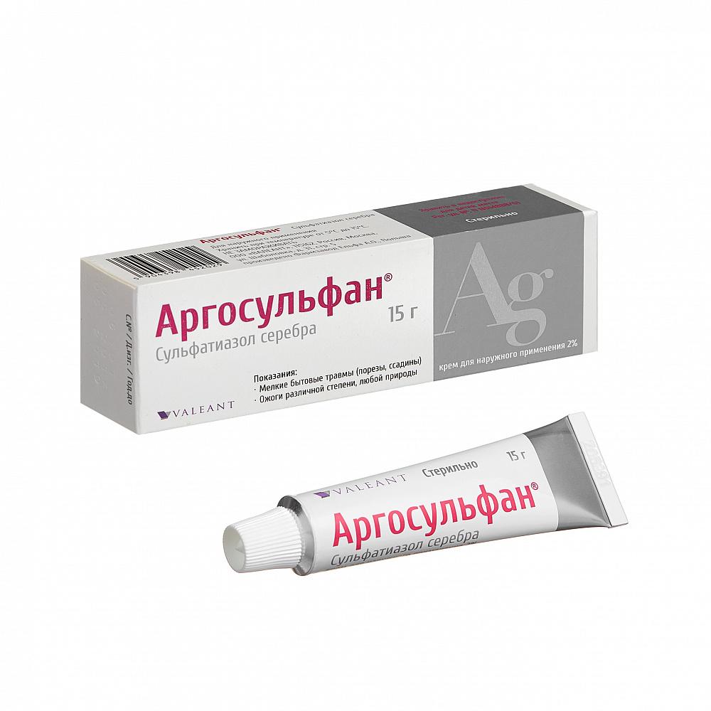 Мазь аргосульфан — отзывы и рекомендации