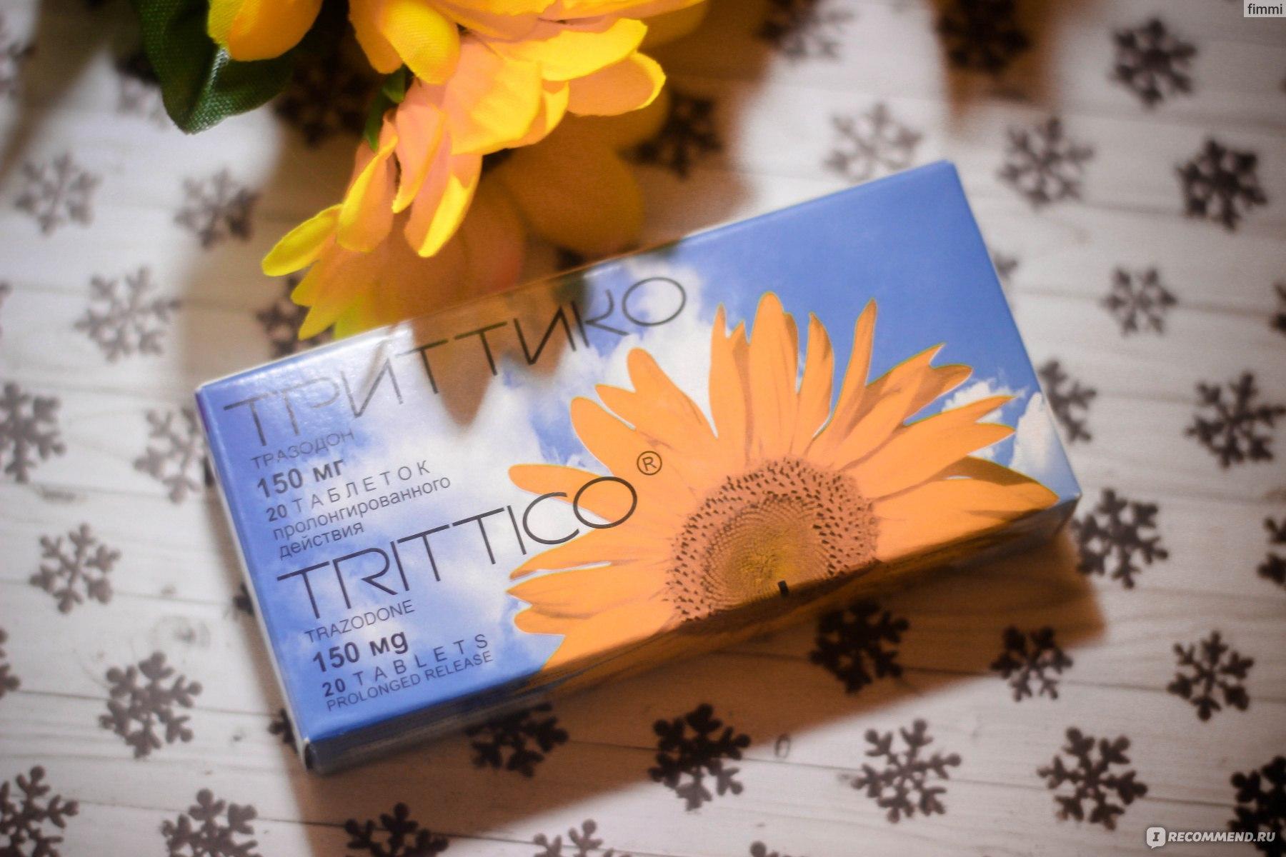 Триттико: инструкция по применению и для чего он нужен, цена, отзывы, аналоги
