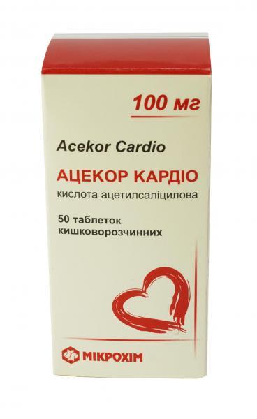 Ацекор кардио, микрохим