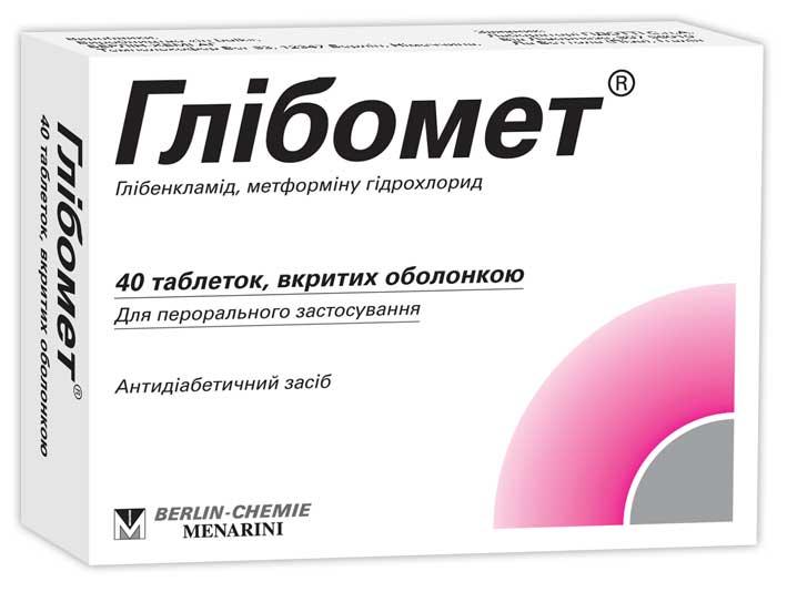Действие препаратов на основе репаглинида (repaglinide)