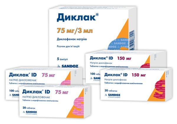 Оспамокс для детей: инструкция по применению суспензии и таблеток, дозировка антибиотика при 125, 250 и 500 мг, как давать, аналоги и отзывы