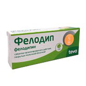 Показания и режим приема препарата «фелодипин»