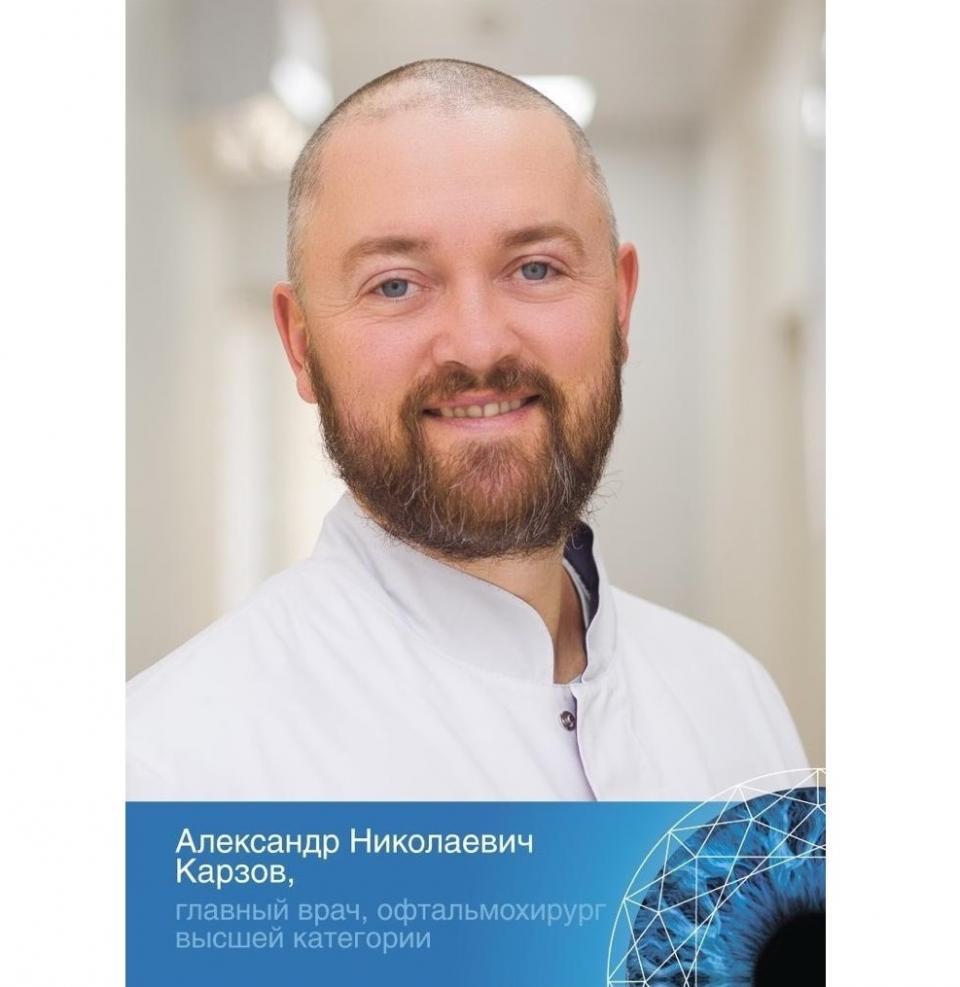Открытоугольная глаукома: лечение, симптомы и рекомендации