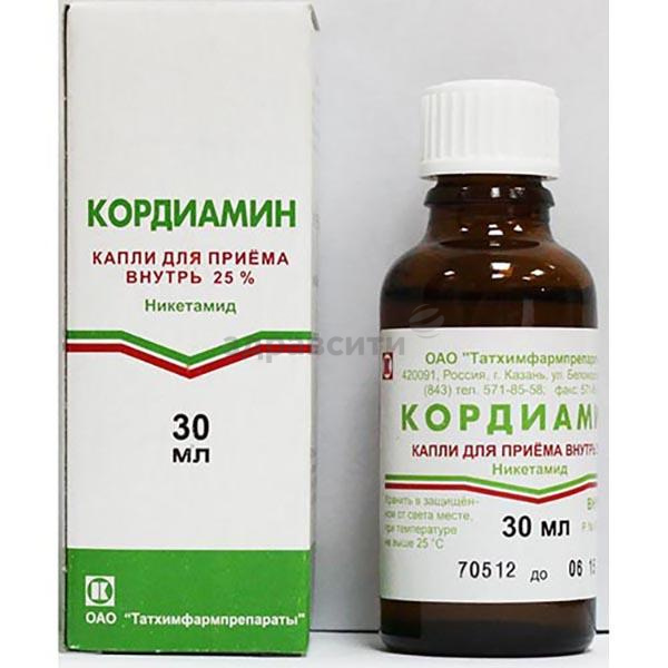 Кордиамин