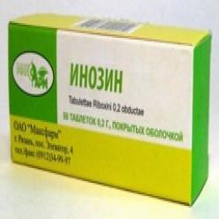 Рибоксин: как принимать лекарство, дозировка