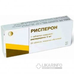 Препарат: рисперидон в аптеках москвы