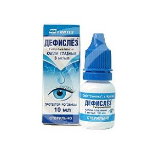 Айстил капли глазные 0,15% 0,3 мл 20 шт., упак.*