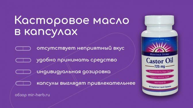 Список слабительных средств быстрого действия для очищения кишечника