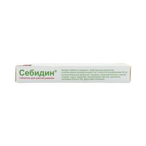 Себидин – инструкция по применению, состав, форма выпуска и цена