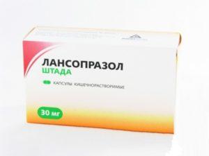 Пропазин – инструкция по применению, отзывы, цена, аналоги таблеток