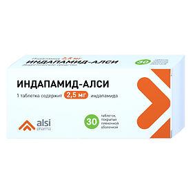 Индапамид (indapamide). отзывы пациентов принимавших препарат, инструкция, побочные действия, показания, цена