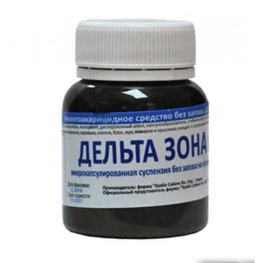 Препарат дельта для лечения суставов