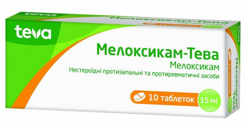 Моликсан: показания и противопоказания, способ применения